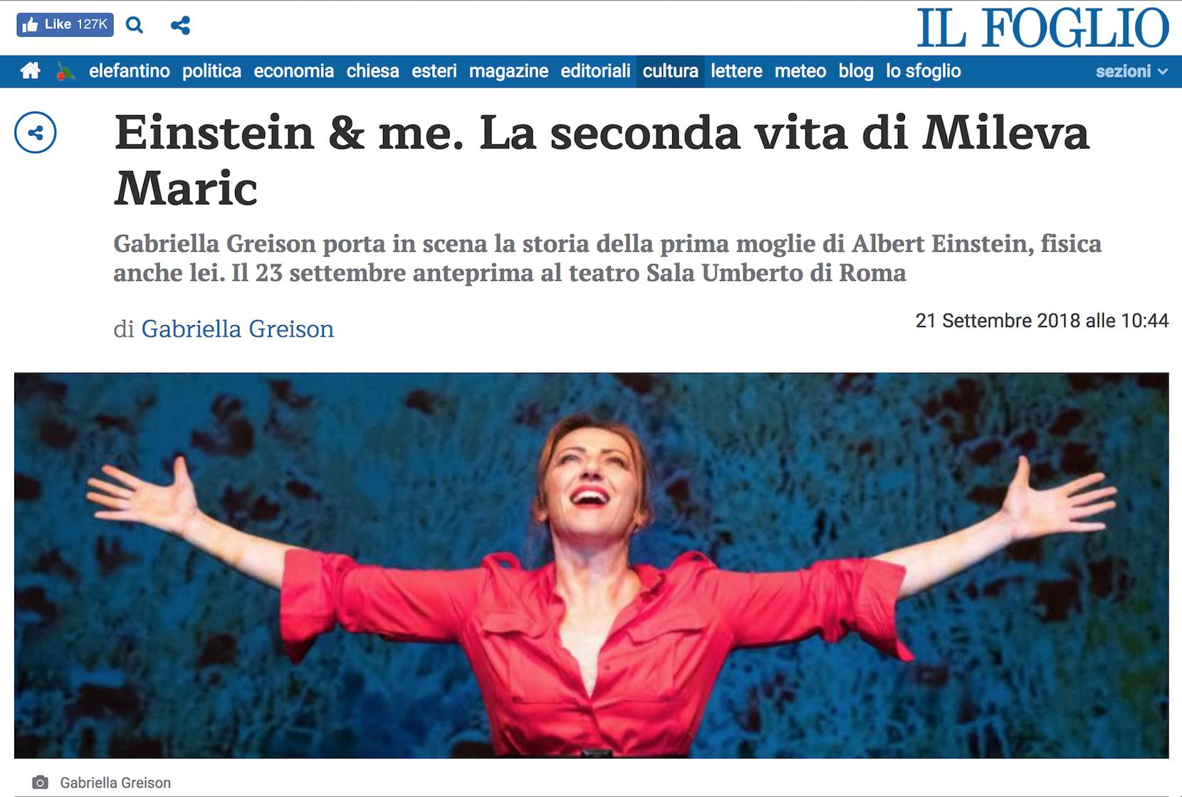 Quanta rassegna stampa! / EINSTEIN E IO, il mio nuovo romanzo – EINSTEIN & ME, il mio nuovo monologo teatrale…sul Foglio, sul Venerdì, su Agi, su Repubblica, sul Giornale!