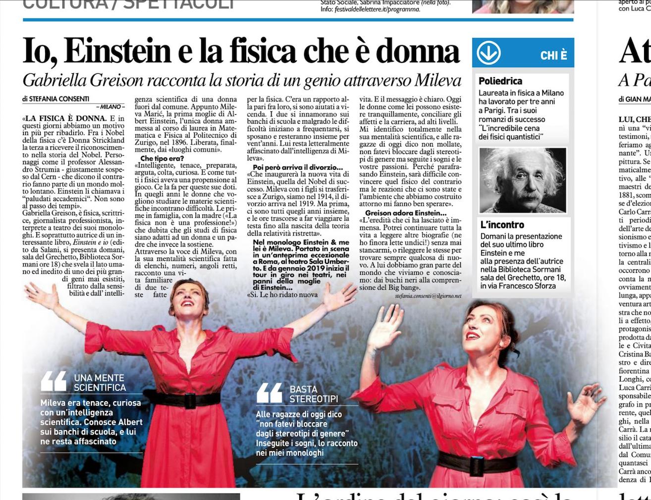 """rassegna stampa / sui giornali con """"Einstein e io"""" (il romanzo) e """"Einstein & me"""" (il monologo teatrale)"""