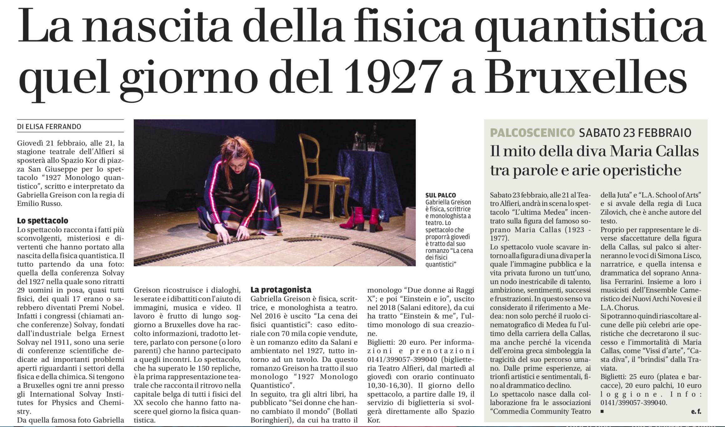 Ci vediamo giovedì ad Asti con MONOLOGO QUANTISTICO al teatro Alfieri ore 21!