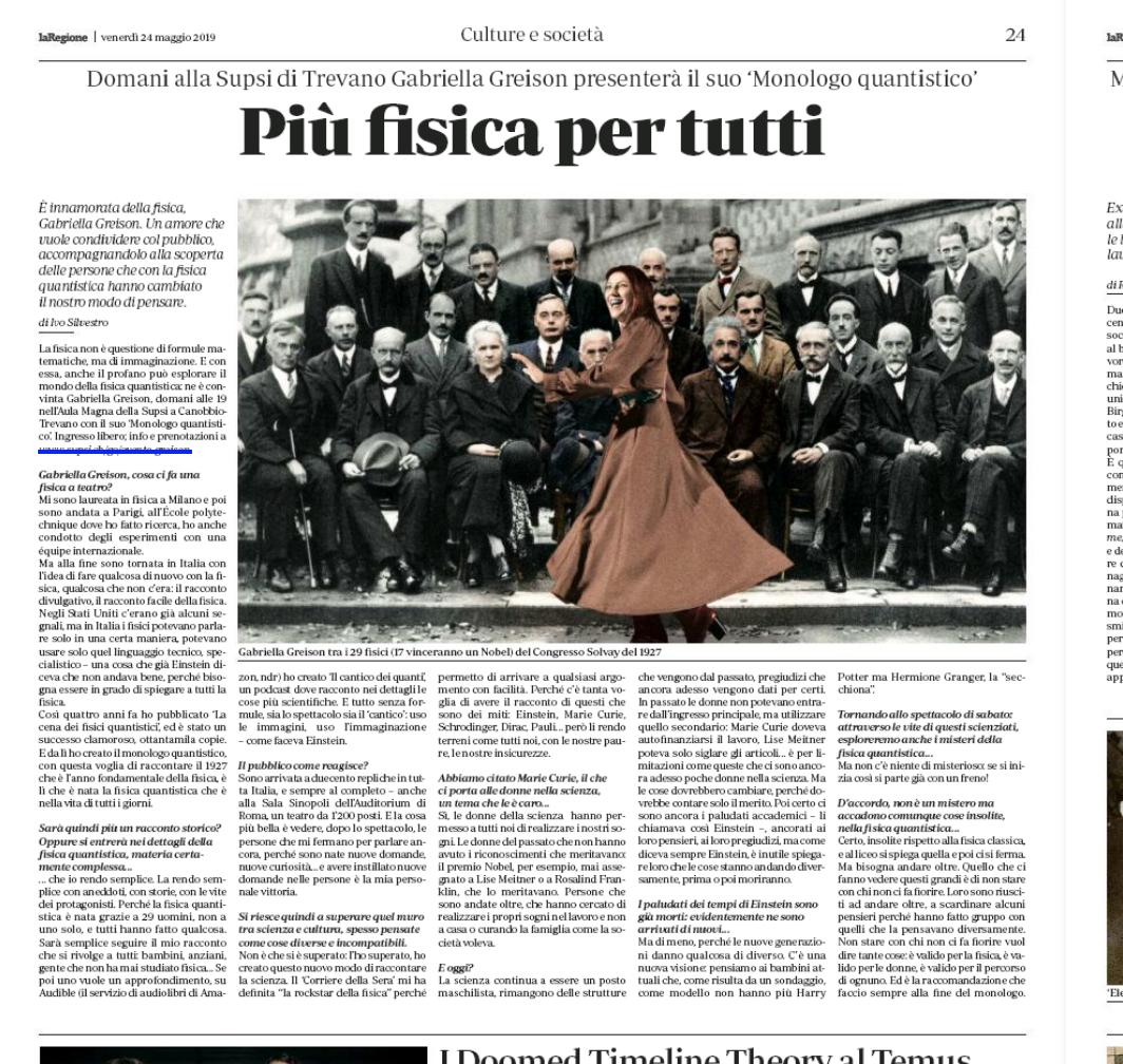 Con MONOLOGO QUANTISTICO a Lugano una bellissima serata…e poi intervista sul quotidiano La Regione e anche Rete Due…