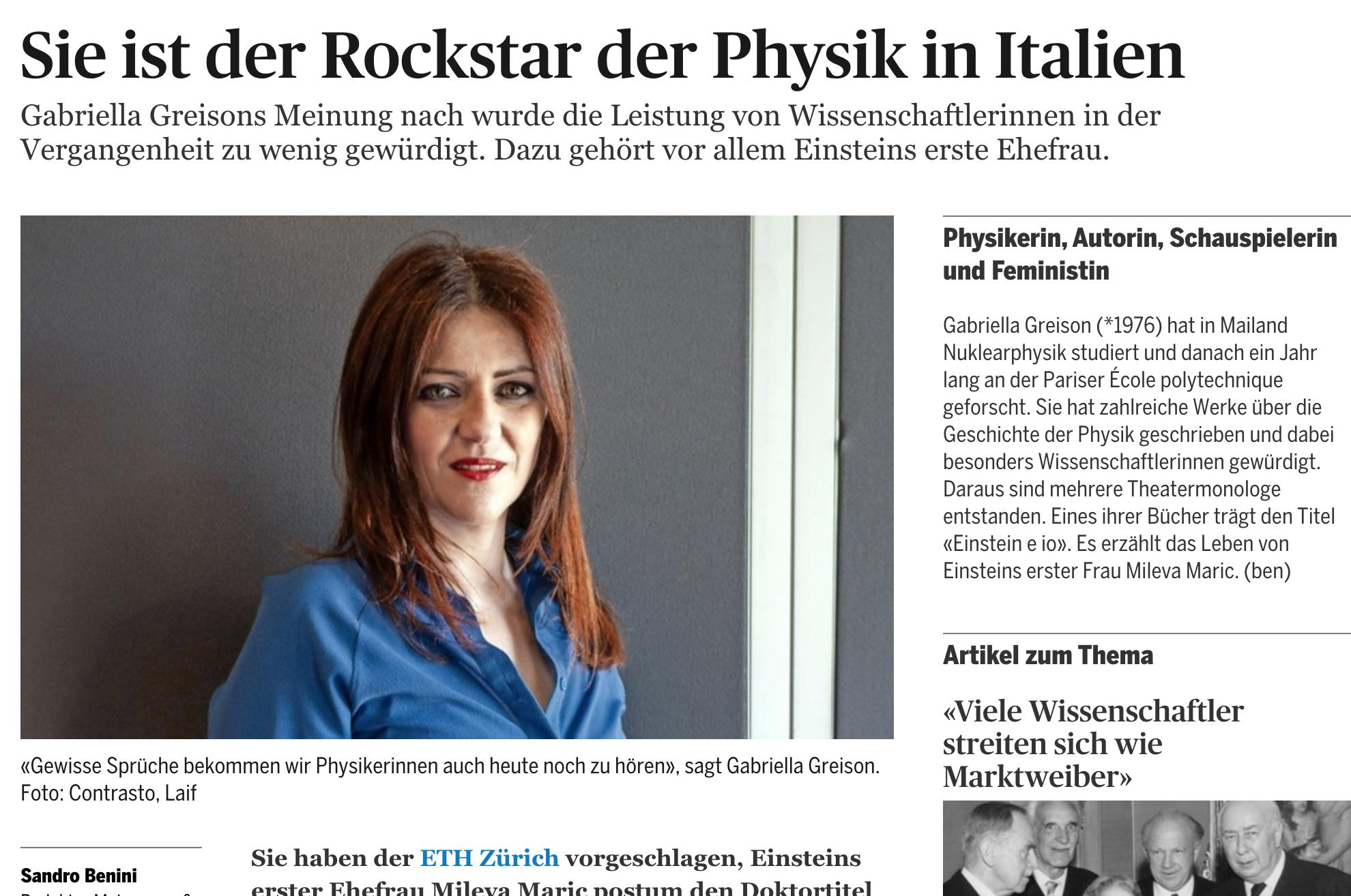 Oggi su TAGES-ANZEIGER hanno pubblicato un'intervista con me, e la mia proposta di attribuire a Mileva Maric una laurea postuma al Politecnico di Zurigo…