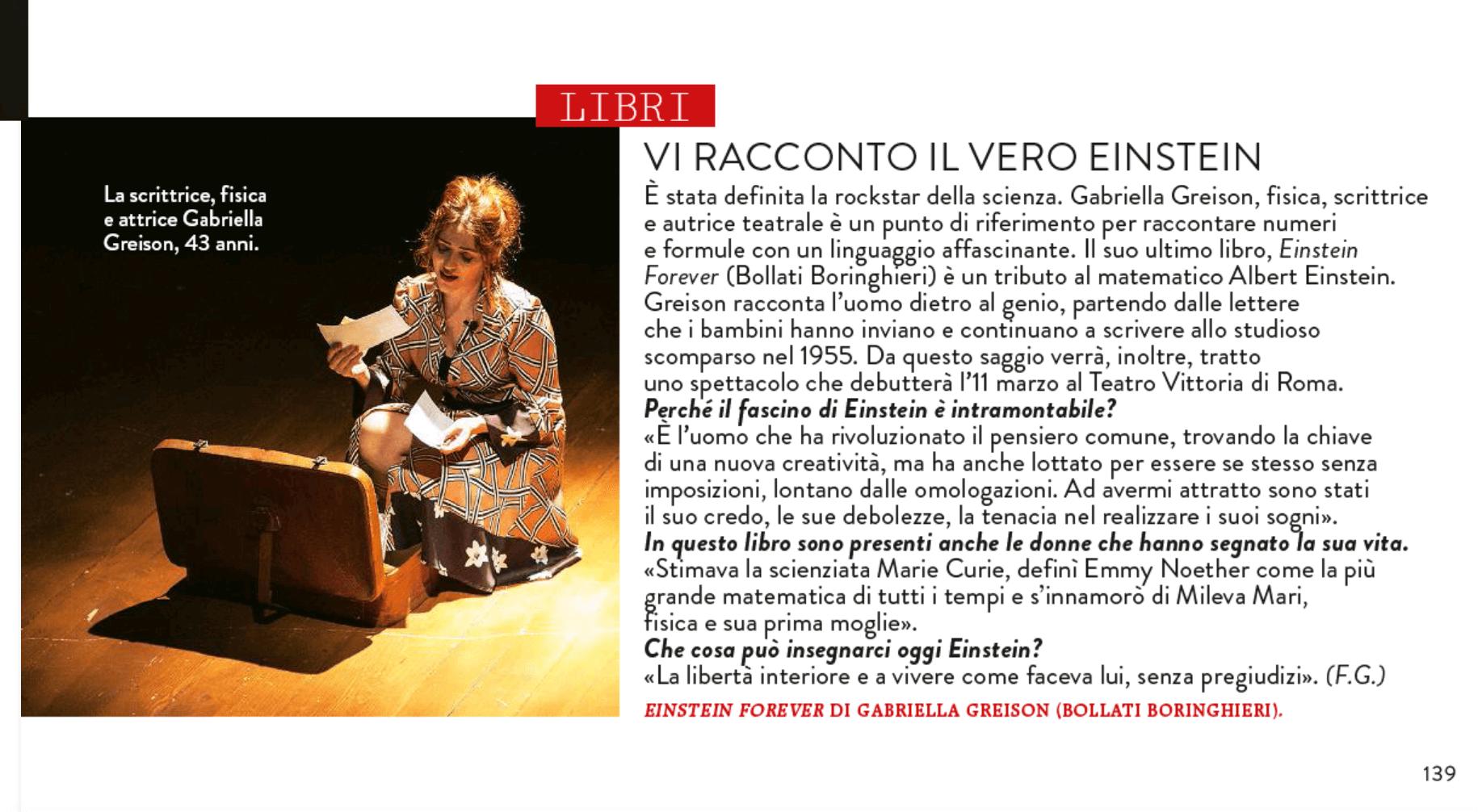 Ancora rassegna stampa su EINSTEIN FOREVER (il mio nuovo libro)…ci vediamo a Torino e a Milano per le prime presentazioni!