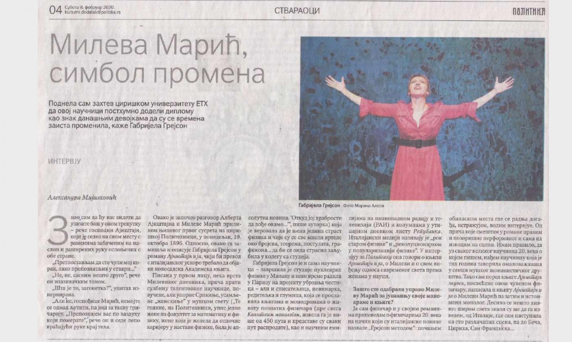 Intervistata dal giornale serbo Politika sui miei lavori su Mileva Maric…ecco le due bellissime pagine!