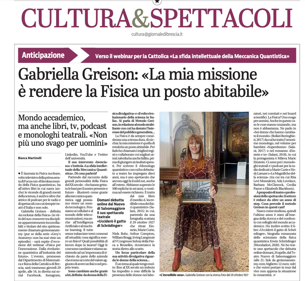Con l'Università Cattolica di Milano ero madrina di un evento sulla professione dei fisici del futuro…ecco il link (e intervista sul Giornale di Brescia)
